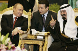 Nuklearna saradnja u mirovne svrhe između Rusije i Saudijske Arabije