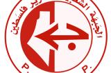 Narodni front za oslobođenje Palestine poziva na rat protiv zločina izraelskih kolonista