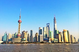 Kina rasprodaje američke državne obveznice