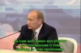 Putin o Kosovu (VIDEO)