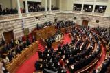 Grčki parlament uvodi nove rezove