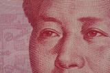 MMF: Kineski juan će postati svetska rezervna moneta od 2016. godine