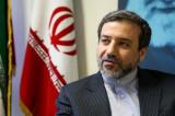Diplomatski sukob Irana i Saudijske Arabije na samitu u Beču