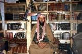 Pismo Osame bin Ladena Americi