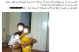 Prodaje bubreg preko Fejsbuka da prehrani porodicu!