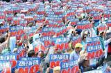 Protesti protiv vojnih baza SAD nakon silovanja i ubistva Japanke