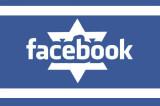 Savetnica izraelskog premijera nova šefica odseka za politiku i komunikaciju Fejsbuka!