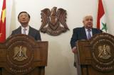 Kina će obučavati sirijsku vojsku u humanitarne svrhe