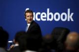 Fejsbuk pogasio profile palestinskih novinara nakon sporazuma sa Izraelom!
