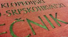 Jezičke ideologije na Balkanu