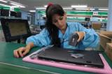 Kuba otvorila prvu fabriku prenosnih računara