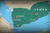 Nakon izbacivanja iz koalicije predvođene Saudijskom Arabijom, vojska Katara napušta Jemen