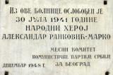 Aleksandar Ranković – Kako sam spasen iz ruku Gestapoa