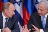 Rusija spasila Hezbolah od izraelsko-američkih spletki u Savetu bezbednosti UN!