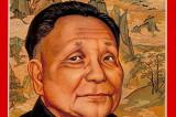 Deng Sjaoping: Odgovori italijanskoj novinarki Orijani Falači