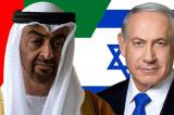 Otvoreno napuštaju Palestince – Arapske vlade u poseti Izraelu!