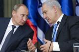 """Netanjahu: """"Prodaja S-300 Siriji povećava opasnost u regionu""""!"""
