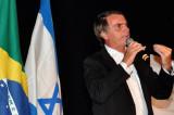 Bolsonaro će zatvoriti palestinsku ambasadu u Brazilu i premestiti brazilsku ambasadu u Jerusalim!