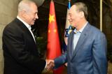 Ekonomska saradnja Kine i Izraela sve jača: Pozadina posete kineskog potpredsednika Tel Avivu!