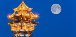 Kineski naučnici stvaraju lažno sunce i lažni mesec! (VIDEO)