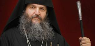 Poruka Episkopa Andreja o Bogosluženju za vreme pandemije