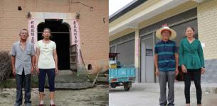 Kako se u Kini rešava pitanje ruralnog siromaštva!