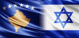 Izrael zvanično priznaje Kosovo 1. februara!