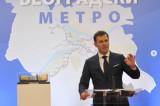 Srbija, Francuska i Kina potpisale MoR o izgradnji Beogradskog metroa