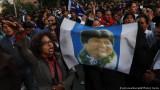 Evropski parlament poziva na puštanje Žanin Anjez iz pritvora