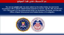 SAD ugasile desetine iranskih državnih veb sajtova