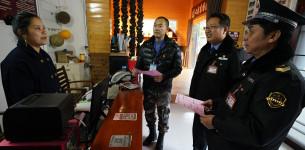 Kina kaznila 14.336 zvaničnika zbog kršenja kodeksa o štedljivosti