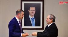 Novi ambasador Srbije u Siriji preuzeo funkciju