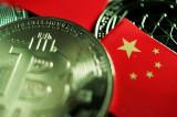 Kina zabranjuje kriptovalute