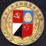 Dogovor između Kine i Jordana protiv turske obaveštajne službe