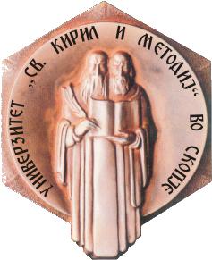 Univerzitet_Sv._Kiril_i_Metodij-logo