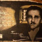 Grafit na zidu Osnovne Škole