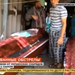 Video: Ukrajinska vojska nastavlja sa zločinima protiv civilnog stanovništva