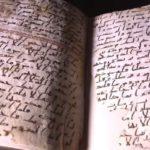 Najstariji fragment Kurana pronađen u Britaniji