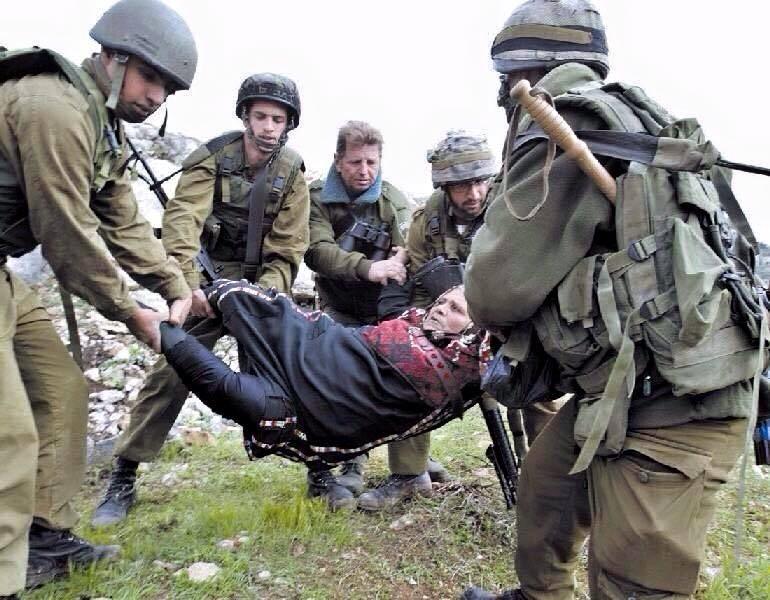 Foto: Palestinski informacioni centar