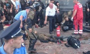 kievpolicewounded
