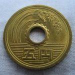 Japan predlaže Rusiji da trguju u jenima