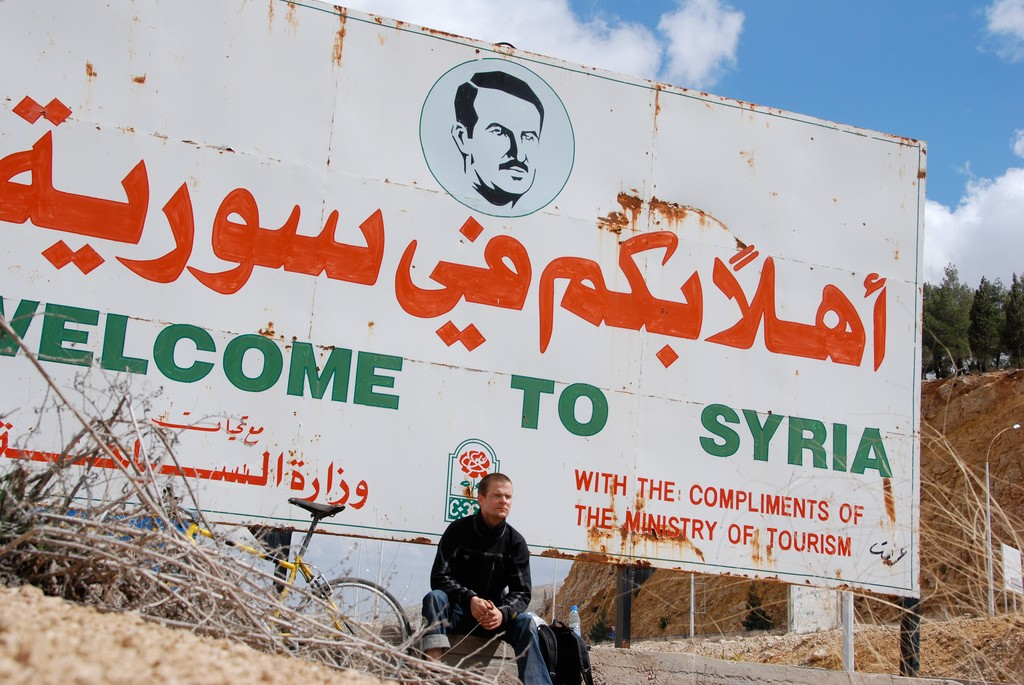 welcome to syria (again)