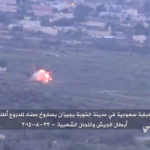 Jemen: Američki tenk tipa Abrams uništen zastarelom sovjetskom raketom (VIDEO)