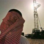 MMF saopštava da je Saudijska Arabija na putu bankrota