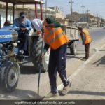 Gradska čistoća ne mari za bombardovanje