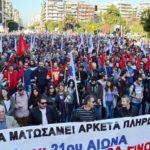 Crtice o situaciji u Grčkoj