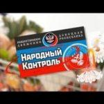 Narodnom kontrolom u Donjecku do sniženja cena 15%