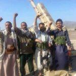 Vojska Jemena zauzela grad i vojnu bazu na jugu Saudijske Arabije
