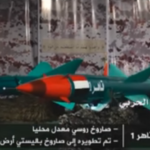 Preko 30 saudijskih vojnika izgubilo život u Jemenu