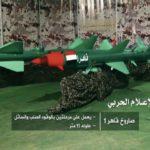 Jemen uništio koalicione snage na jugu Saudijske Arabije (VIDEO)